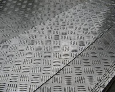 Лист алюминиевый рифленый 1,5х1200х3000 АМцНР бриллиант