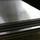 Лист холоднокатаный стальной